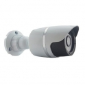 IP CAMERA 1MP WATER PROOF